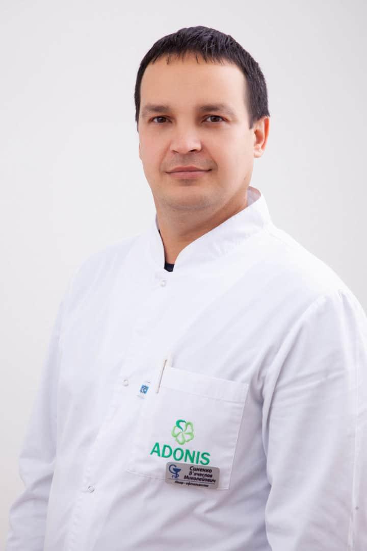 Синенко Вячеслав Николаевич