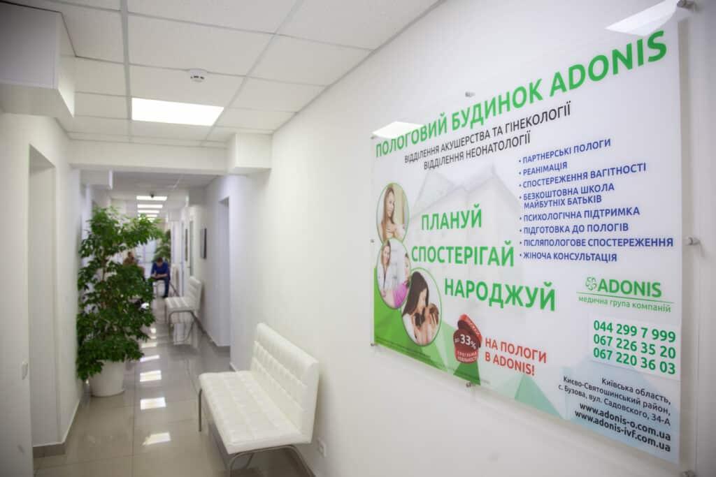 Гинекология на Жилянской