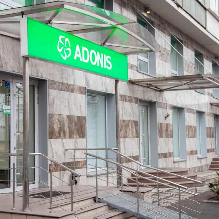 Лікувально-діагностичний центр ADONIS на Жилянській