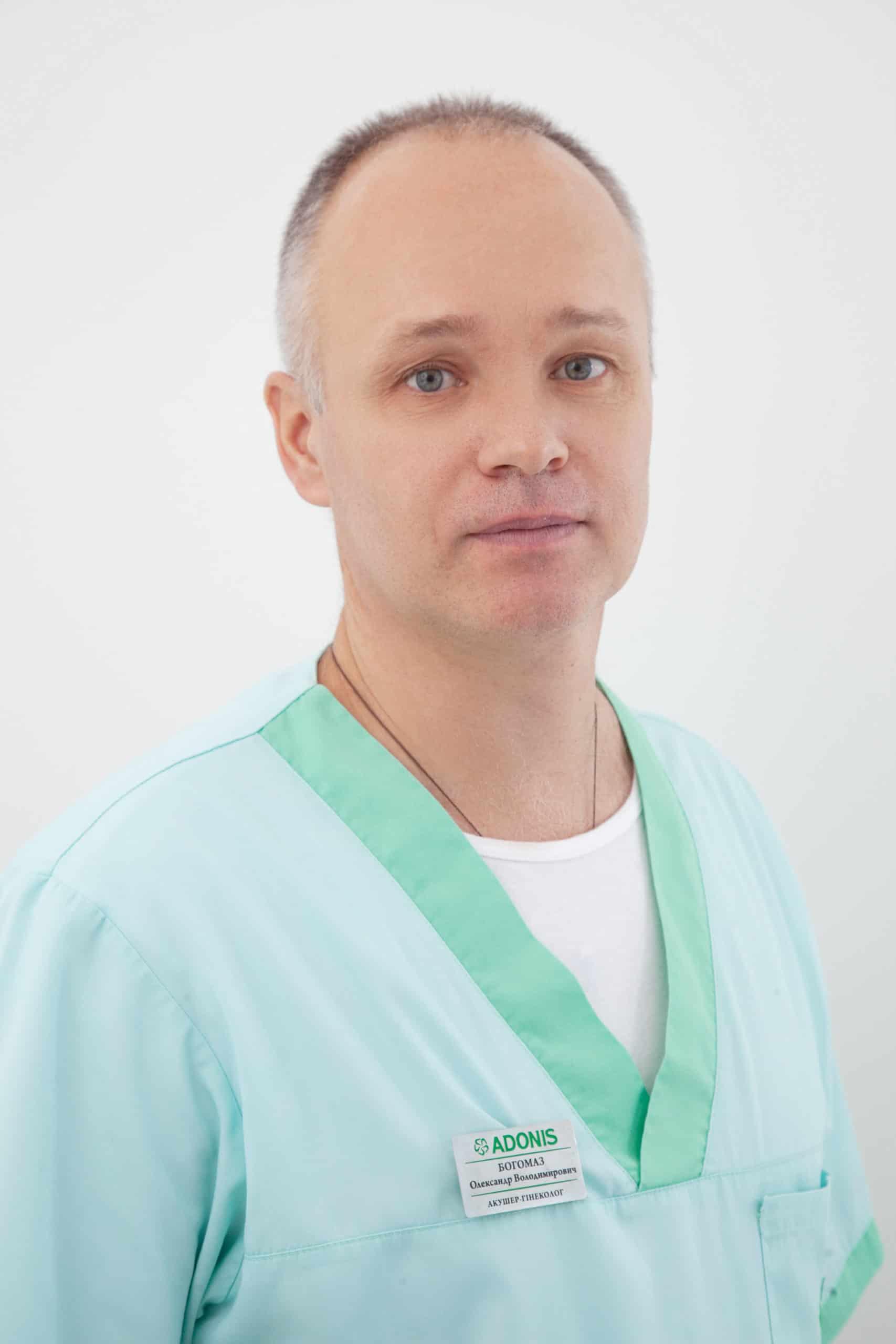 Богомаз Александр Владимирович