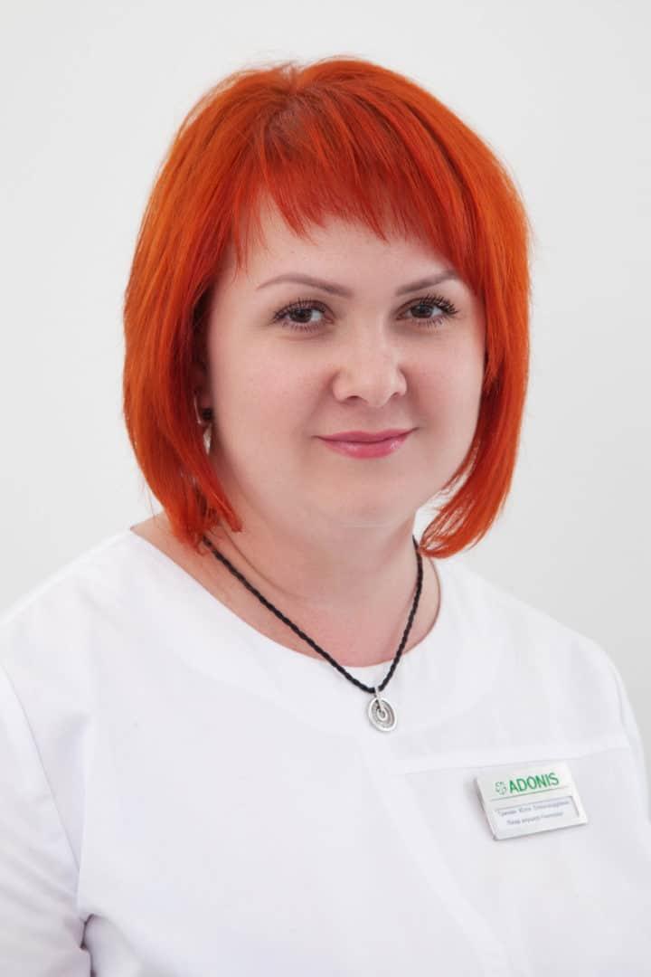 Гринюк Юлия Александровна