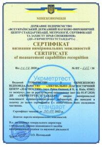 Тестирование на коронавирус в ADONIS, Киев