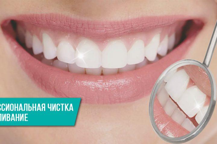 Профессиональная чистка зубов + Отбеливание за 3000 грн в ADONIS, Киев