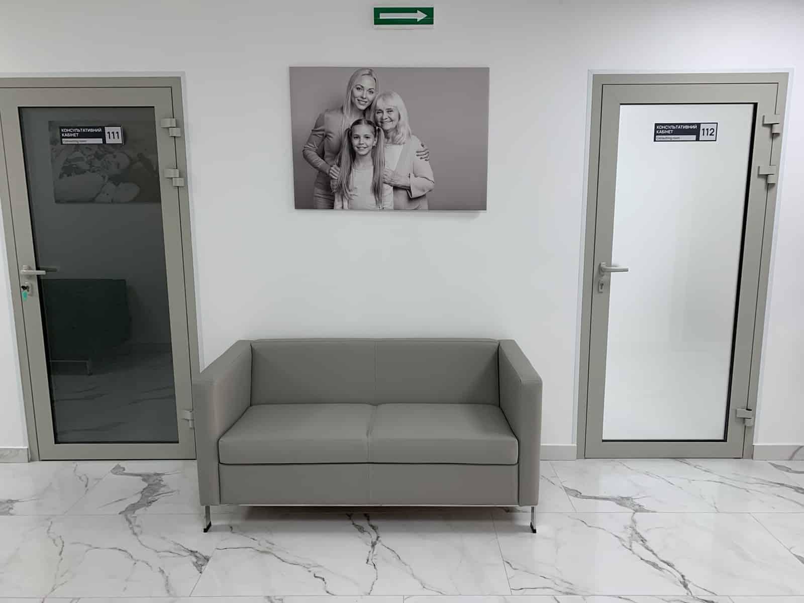 Частная клиника на Софиевской Борщаговке